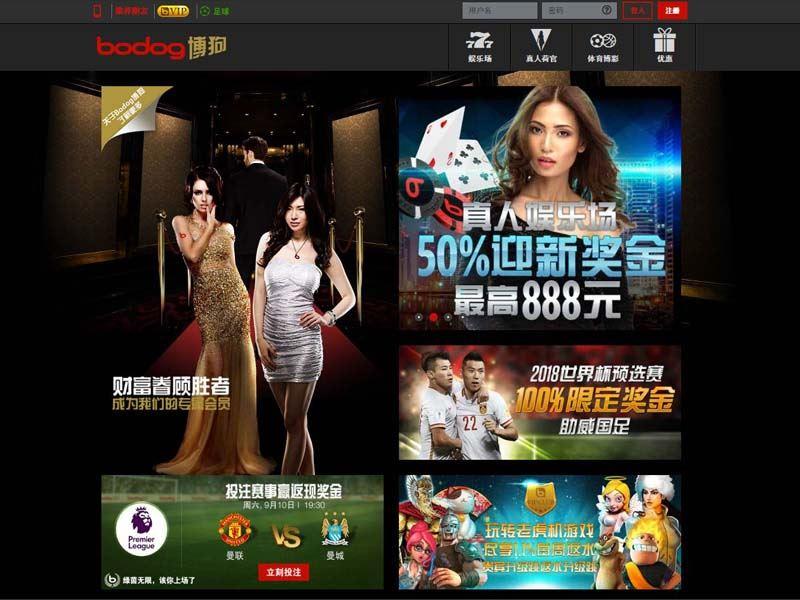 Casino preview image Asia Bodog Casino