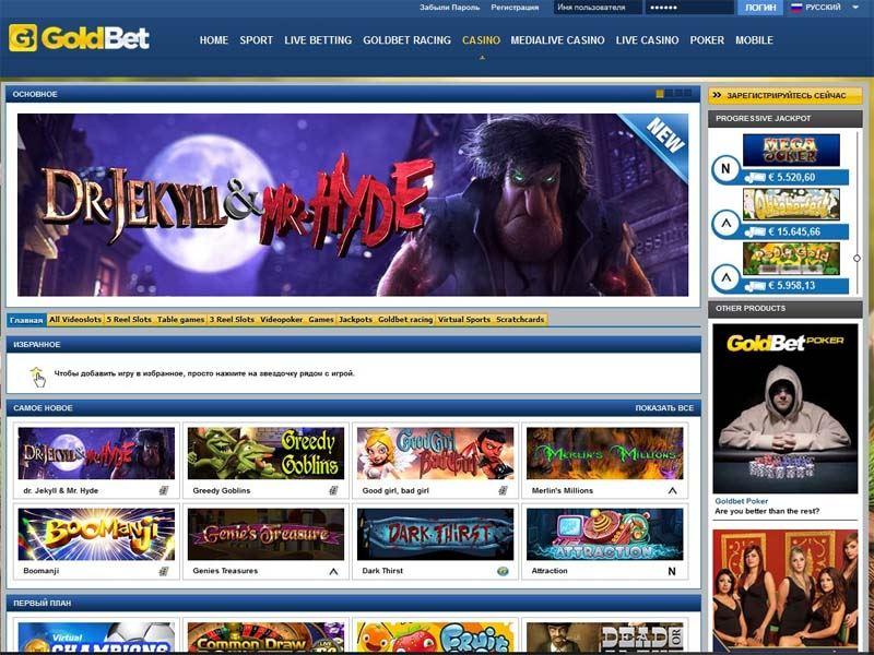 Casino preview image GoldBet Casino
