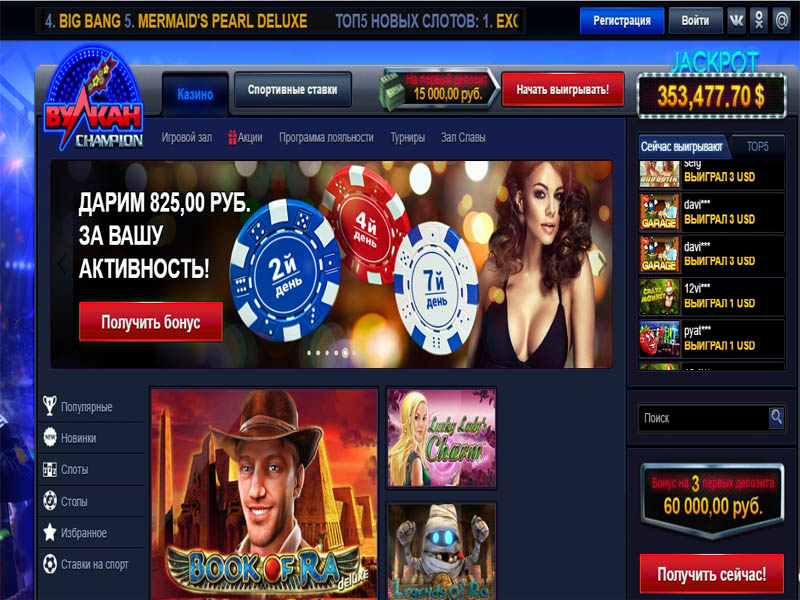 Casino preview image Vulkan Casino