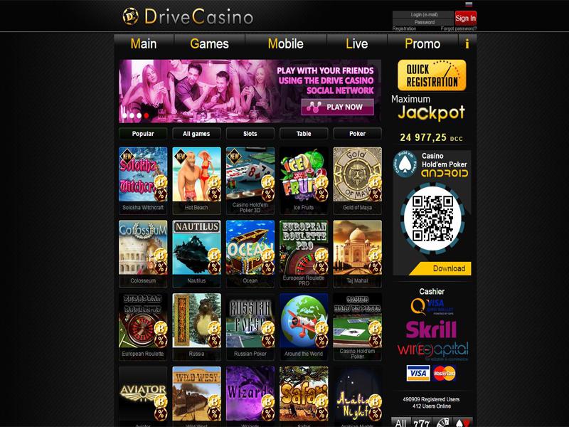 Casino preview image Drive Casino