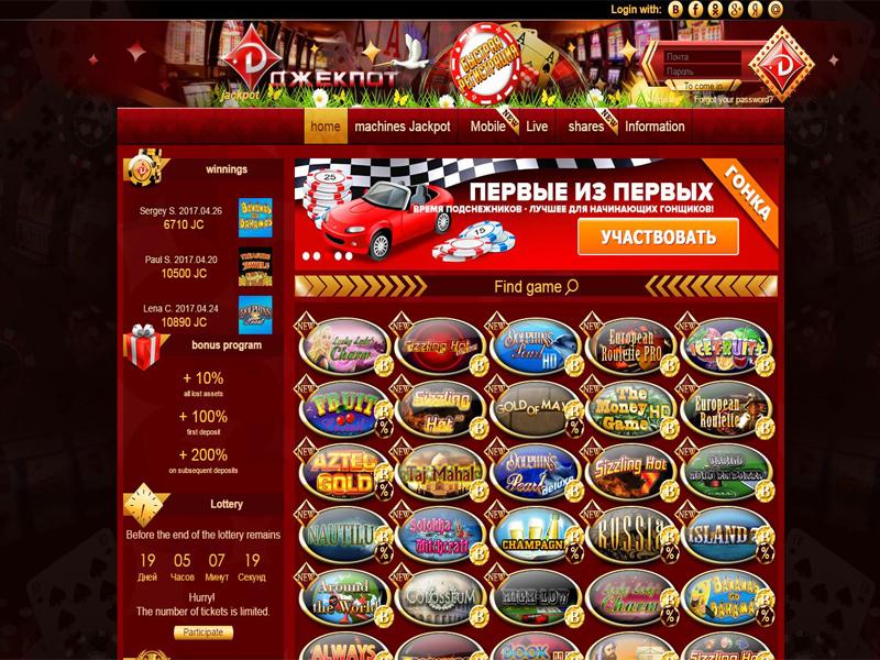 Casino preview image Jackpot Casino