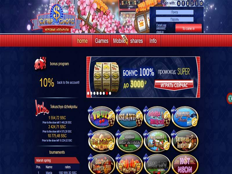 Casino preview image Super Slots Casino