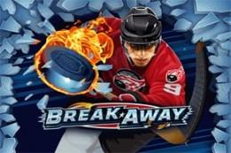 gambleengine breakaway