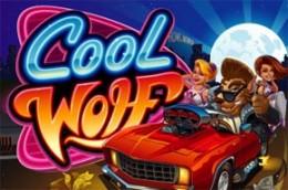 gambleengine coolwolf