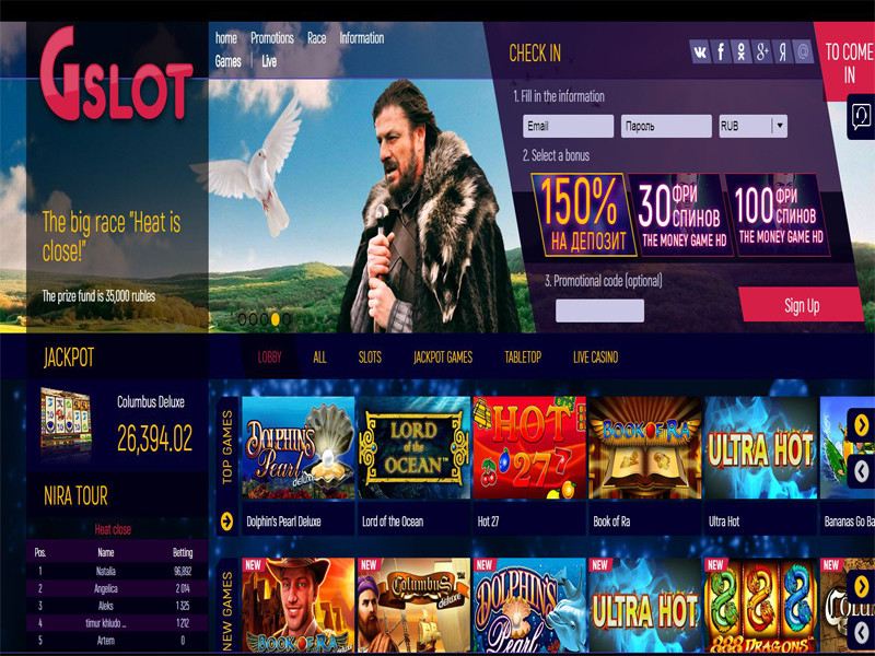 Casino preview image Gslot Casino