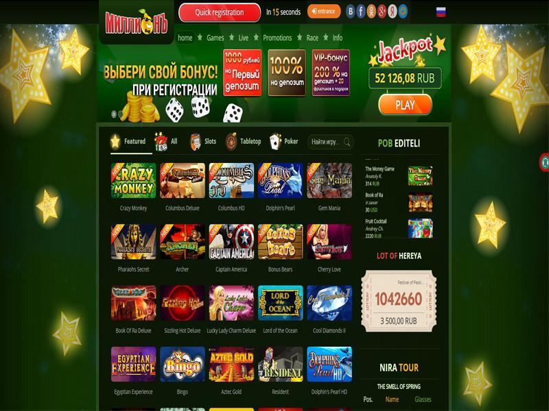 Casino preview image Million Casino