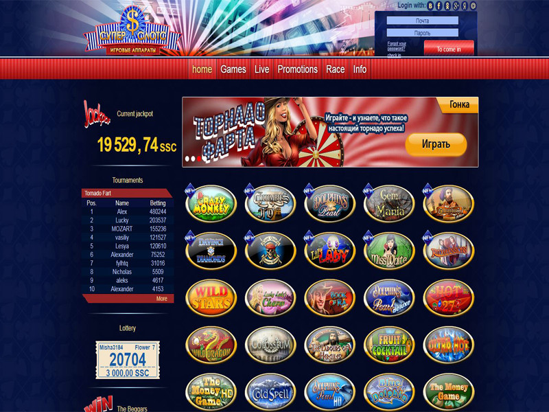 Casino preview image Super Slots